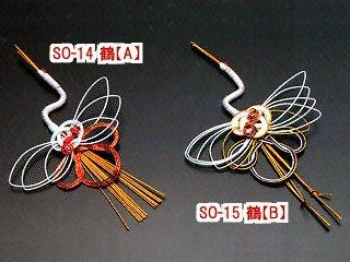 京飾り・鶴(京水引) 《常温》