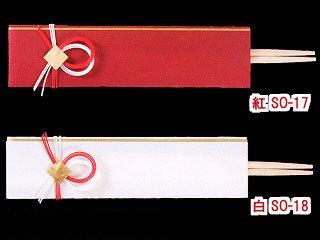 京箸包み(京水引) 《常温》