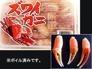 紅ズワイガニ・爪M 《冷凍》