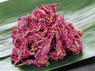 冷凍菊・紫 《冷凍》