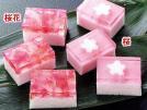 あわかん(桜花・桜) 《冷凍》