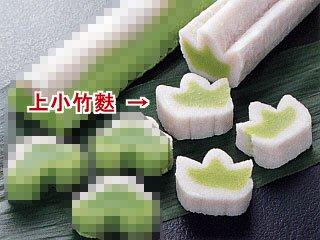 上小竹麩 《冷凍》