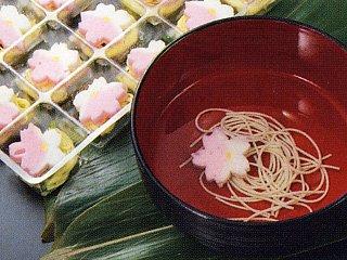 椀流し・桜 《冷凍》