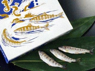 徳用冷凍あまご稚魚(1kg) 《冷凍》