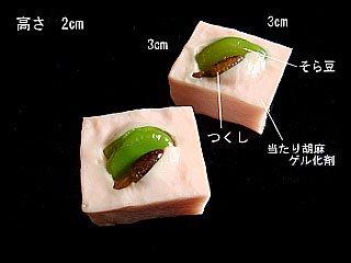 春彩胡麻豆腐 《冷凍》