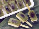 ふき味噌田楽 《冷凍》