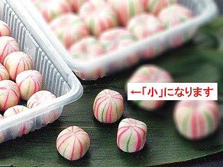 手まり麩(小) 《冷凍》