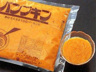 パンプキンペースト(井上) 《冷凍》