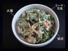 ゴーヤごま豆腐 《冷凍》