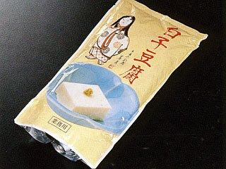 白子豆腐の素 《常温》