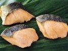 秋鮭塩焼き 《冷凍》