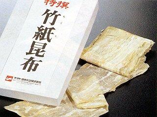 竹紙昆布 《冷蔵》