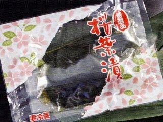 桜の葉 《冷蔵・冷凍》