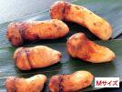 冷凍松茸(AMサイズ) 《冷凍》