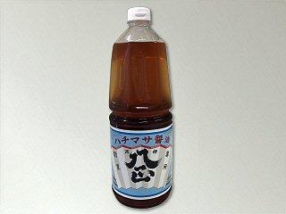 ハチマサ淡口醤油 《常温》