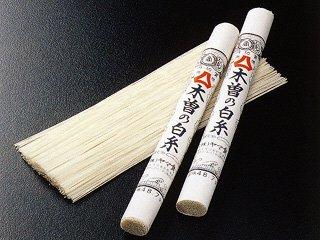 木曽の白糸(そうめん) 《常温》