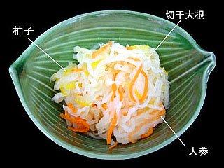 国産柚子風味切干生酢 《冷凍》