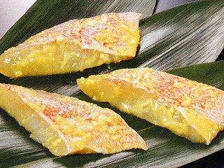 赤魚西京味噌漬(40g) 《冷凍》
