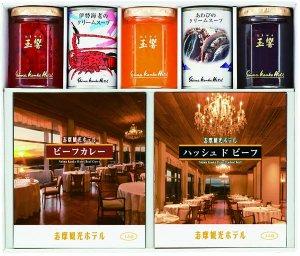 志摩観光ホテル バラエティセット