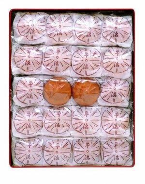 平治煎餅本店 平治煎餅
