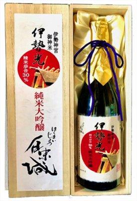 中山酒造 白米城純米大吟醸 伊勢光(精米歩合30%) 桐箱入