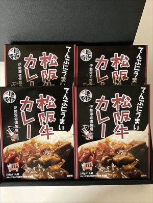肉の喜多家 てんぷにうまい松阪牛カレーセット
