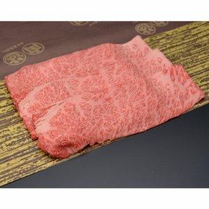 まるよし 松阪牛しゃぶしゃぶ用(ロース・肩ロース)300g