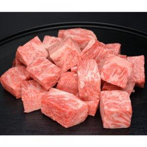 まるよし 松阪牛サイコロステーキ(ブレンド)300g