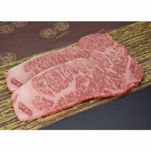 まるよし 松阪牛サーロインステーキ250g×2枚