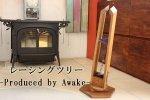 レーシングツリー -Produced by Awake-