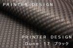 PRINTER DESIGN DUNE 17 ブラック