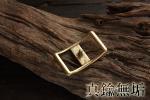 バックル 真鍮無垢 X−25−1−B X−30−2−B