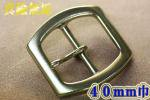 バックル 40mm INF−40−3−S−B