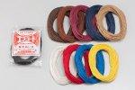 エスコード麻手縫い糸・太 10色