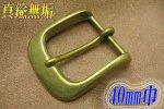 バックル 40mm INF−40−8−S−B