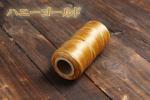 ハイグレードカラーシニュー    ハニーゴールド(黄金色) 約137m