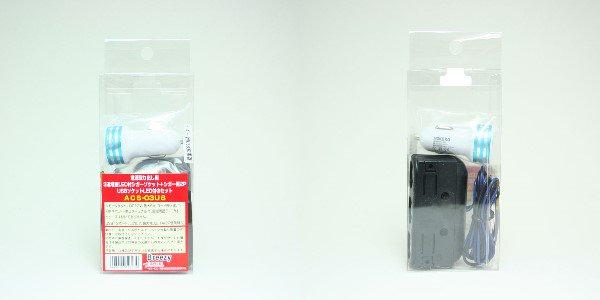電源取り出し用セット 増設3連シガーソケット+シガー用USB×2Pソケット ACS-03US