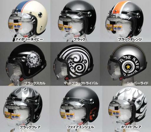 セール【送料無料】BARTON BC-10 バブルシールド付スモールジェットヘルメット
