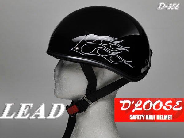 D'LOOSE アメリカンハーフヘルメット  ブラックフレア  D-356-B-FLARE