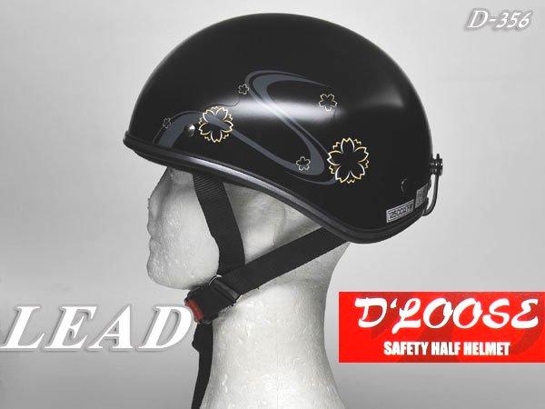 D'LOOSE アメリカンハーフヘルメット  ブラック和柄  D-356-MBK-WAGARA