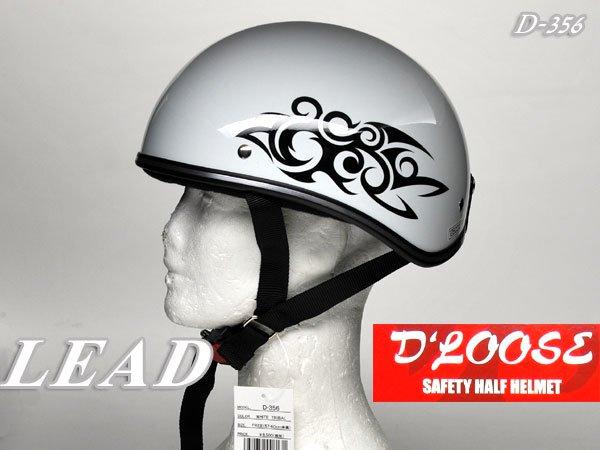 D'LOOSE アメリカンハーフヘルメット  ホワイトトライバル  D-356-W-TRIBAL
