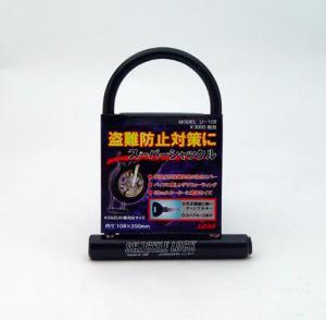 バイク用 鍵/ロック セキュリティーU-108 スーパーシャックル、スズキに対応