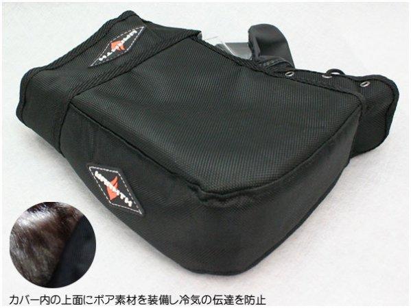 防水素材使用コンパクトなハンドルカバー・ハンドルウォーマー  ブラック