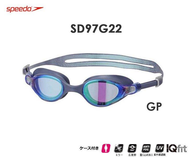 SD97G22
