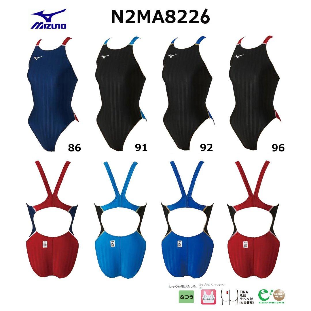 N2MA8226