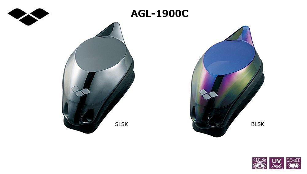 AGL-1900C