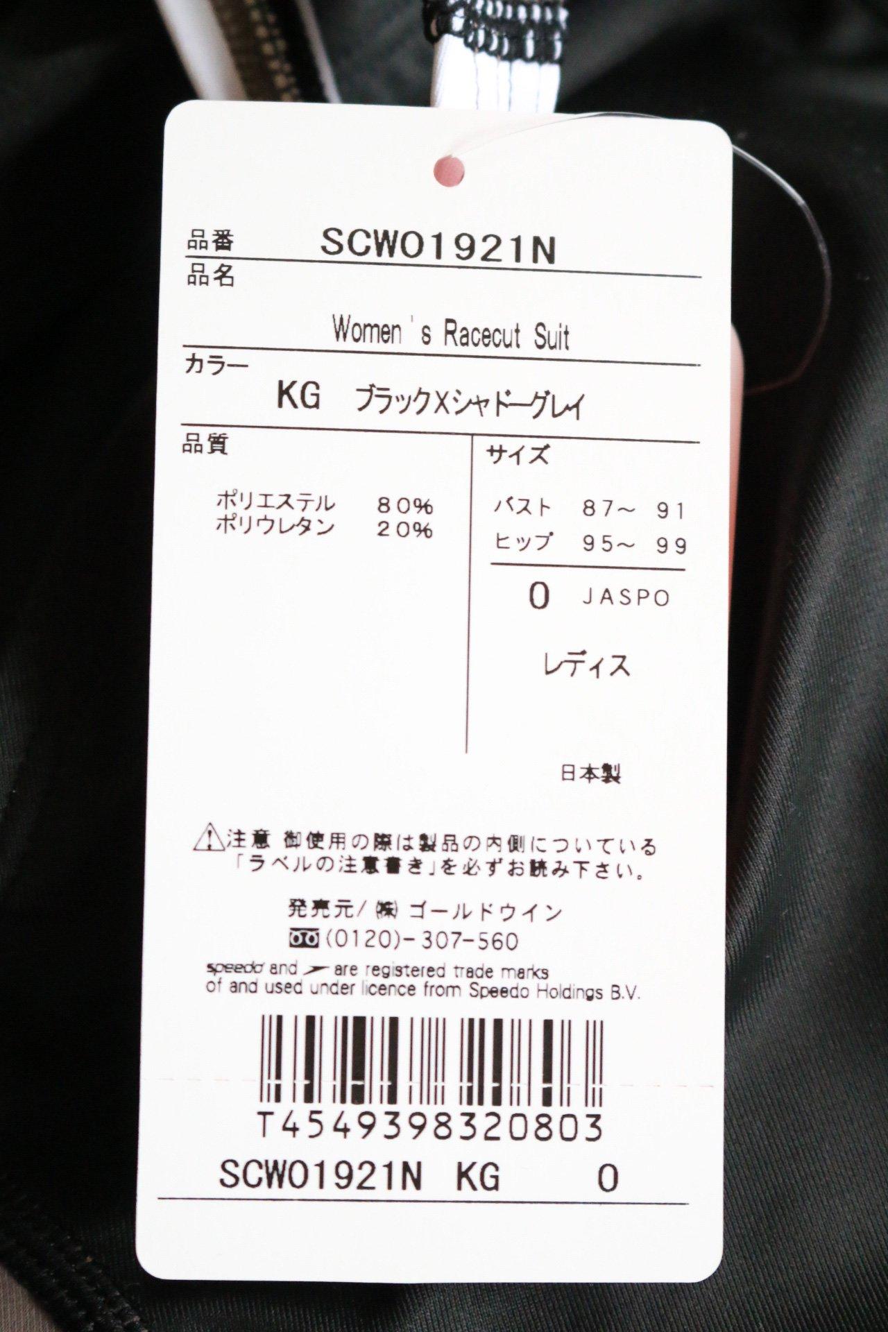 SCW01921N