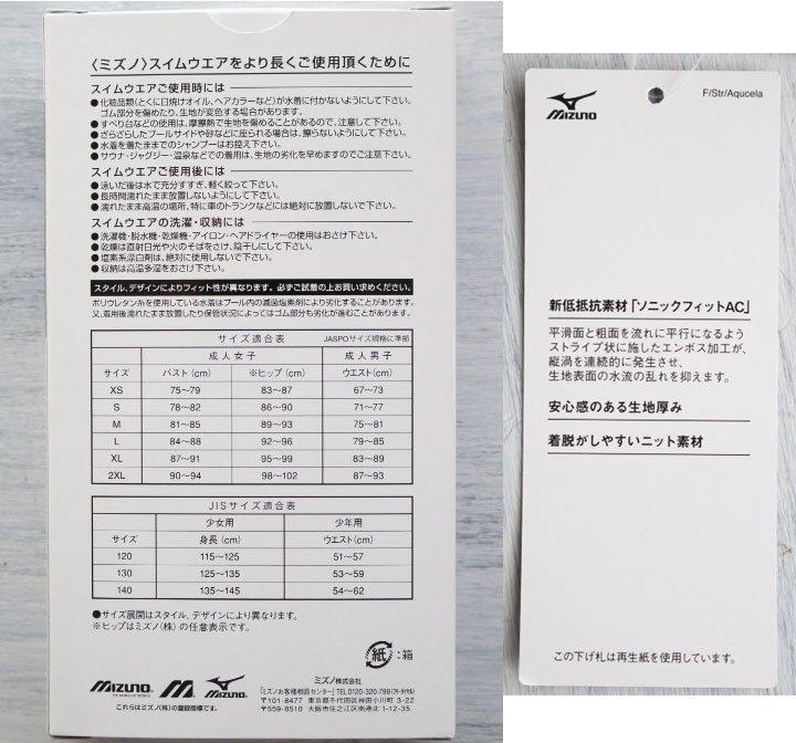 N2JQ8011