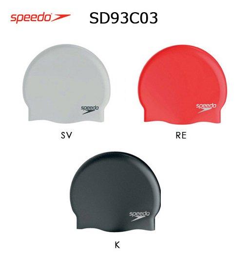 SD93C03