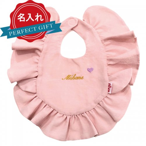 Heart embroidered frill bib(名入れ)